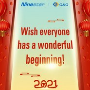 Ninestar Operates Normally after Chinese New Year Holiday